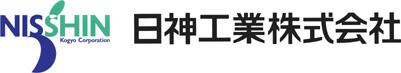 日神工業株式会社 空調設備 栃木県宇都宮市